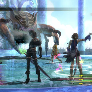 Fighting Boris in <i>Final Fantasy X-2 HD Remaster</i>