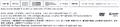 FFXIII-2 LE OST Case5L