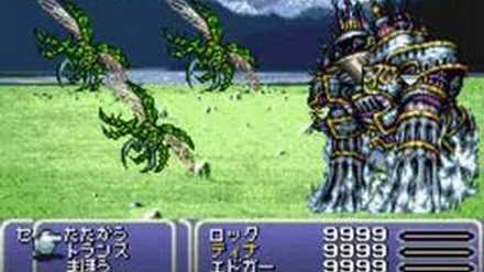 Final Fantasy VI Advance Esper - Alexander