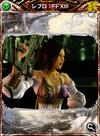 Mobius - Lebreau FFXIII R4 Ability Card