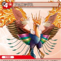 13-025C/4-014U Phoenix