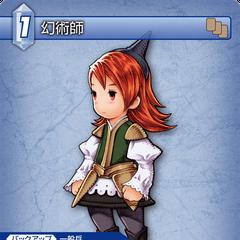 Evoker trading card (Aqua).