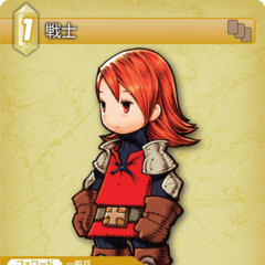 Trading card of Refia as a Warrior.