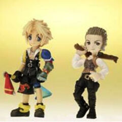 Balthier is part of the Trading Arts Mini series.