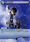 Alchemist XIV TCG