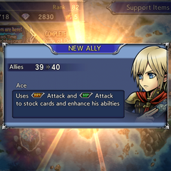 Recruiting Ace's textbox.