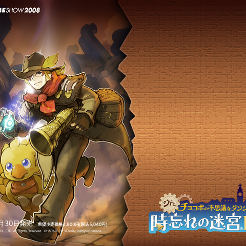 final fantasy fables chocobos dungeon wallpapers final