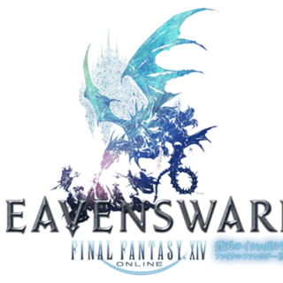 <i>Final Fantasy XIV: Heavensward</i> logo.