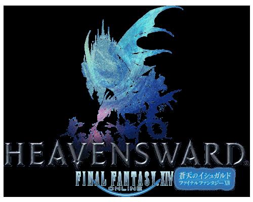 Dragonsong   Final Fantasy Wiki   FANDOM powered by Wikia