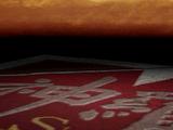 Final Fantasy VII version differences