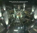 FFVII OST Old Front