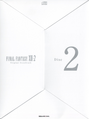 FFXIII-2 LE OST Case2B
