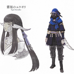 Yugiri Mistwalker | Final Fantasy Wiki | FANDOM powered by Wikia