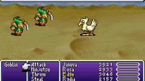 Chocobo/Summon sequences