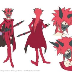 Kiri (DVD features these colored concepts without text over two images)