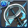 PAD Rinoa's Pinwheel Icon
