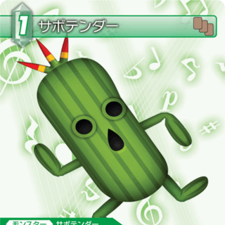 <i>Theatrhythm Final Fantasy</i> Cactuar.
