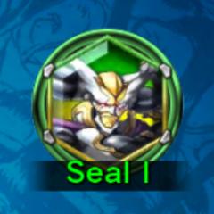 Odin (Seal I).