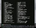 FFXIV HS OST Back