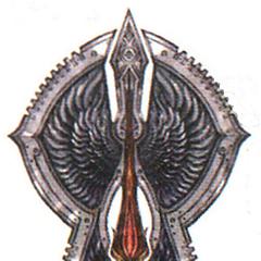 Banshosen (Gilgamesh's sword).