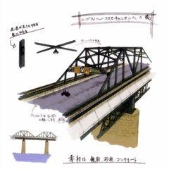 Мост Мидгара в <i>Crisis Core</i>.