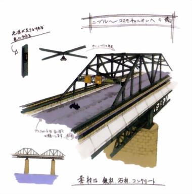 File:CC Midgar Bridge Artwork.jpg