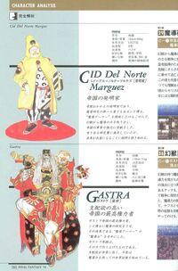 Cid scan ff6