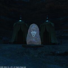 Stone with Rhalgr's symbol in legacy <i>Final Fantasy XIV</i>.