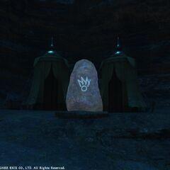 Perdra de Rhalgr em <i>Final Fantasy XIV</i> (<i>1.0</i>).