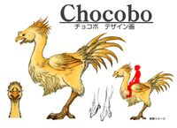 Chocobo-FFXV-Artwork