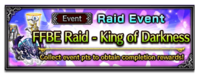 FFBE Event King of Darkness