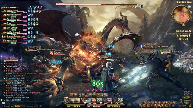 Resultado de imagem para Final Fantasy XIV Online: A Realm Reborn