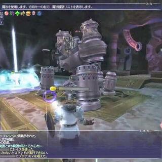 Alexander (Final Fantasy XI) | Final Fantasy Wiki | FANDOM
