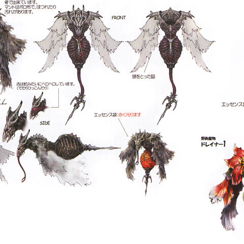 Concept art (top, right-hand corner).
