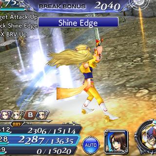 Shine Edge.