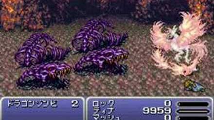 Final Fantasy VI Advance Esper - Phoenix