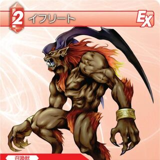 Ifrit.