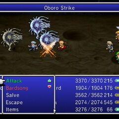 Oboro Strike.