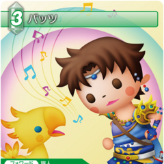 Trading card of Boko and Bartz from <i>Theatrhythm Final Fantasy</i>.