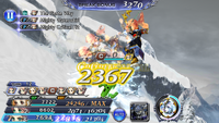 DFFOO Streaming Water