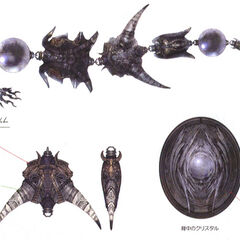 Concept artwork of Dahaka.