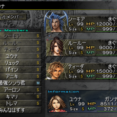 Tela de formação da party em <i>Final Fantasy X-2: International + Last Mission</i>.