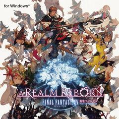 Обложка стандартного японского издания для PC.