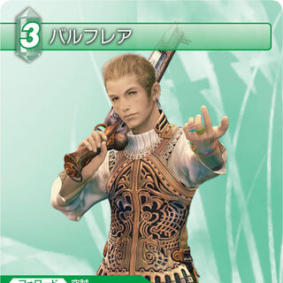 Balthier's trading card.