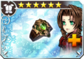 DFFOO Protect Ring (VII)+