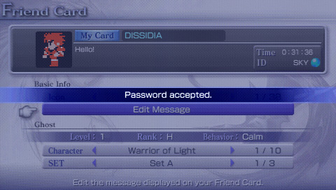 File:Dissidia passw.jpg