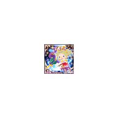 Sonic Dive (UUR).