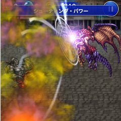Valefor using Energy Blast when used by Yuna.