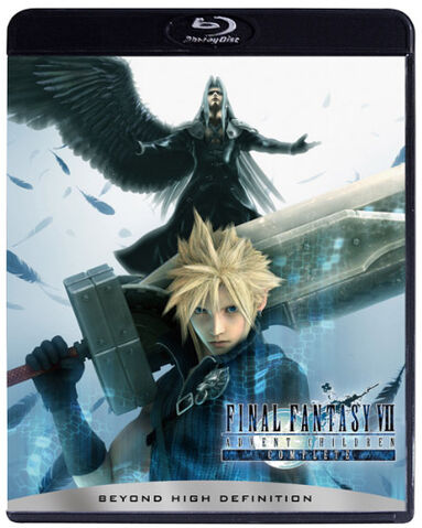 File:Japan Advent Children Complete Cover.jpg