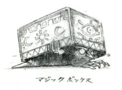 Magic Box FFV Art (unused)